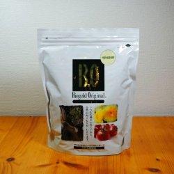 画像4: おすすめ盆栽ケア3点セット バイオゴールドオリジナル・バイタル・ベニカXファインスプレー 肥料・活力回復剤・殺虫剤
